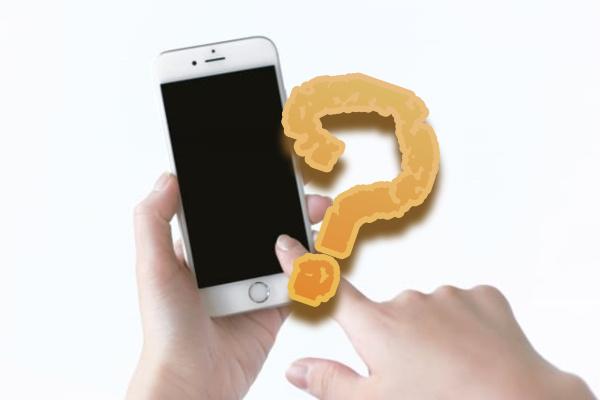 携帯決済、携帯キャリア決済の現金化は何を利用するのか?