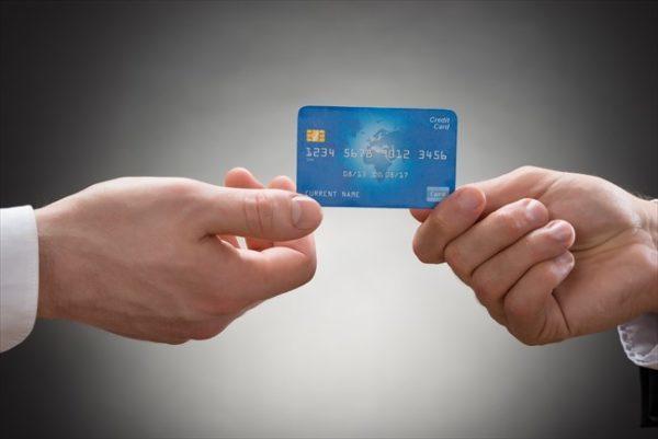 バンドルカードの登録と入手方法