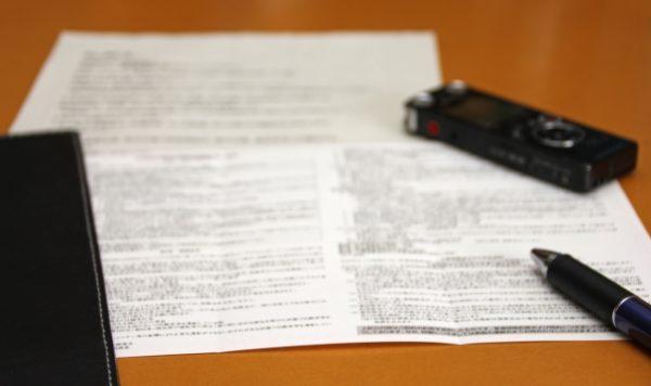 クレジットカード現金化は規約違反