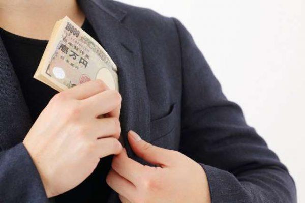 クレジットカード現金化は即日で現金をお振込み