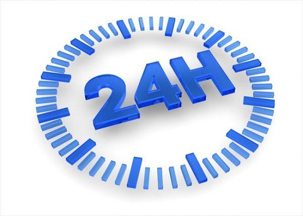 24時間の入金口座を確認する